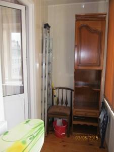 Квартира Мельникова, 83д, Київ, C-101503 - Фото 17
