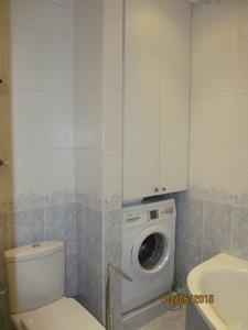 Квартира Мельникова, 83д, Київ, C-101503 - Фото 12
