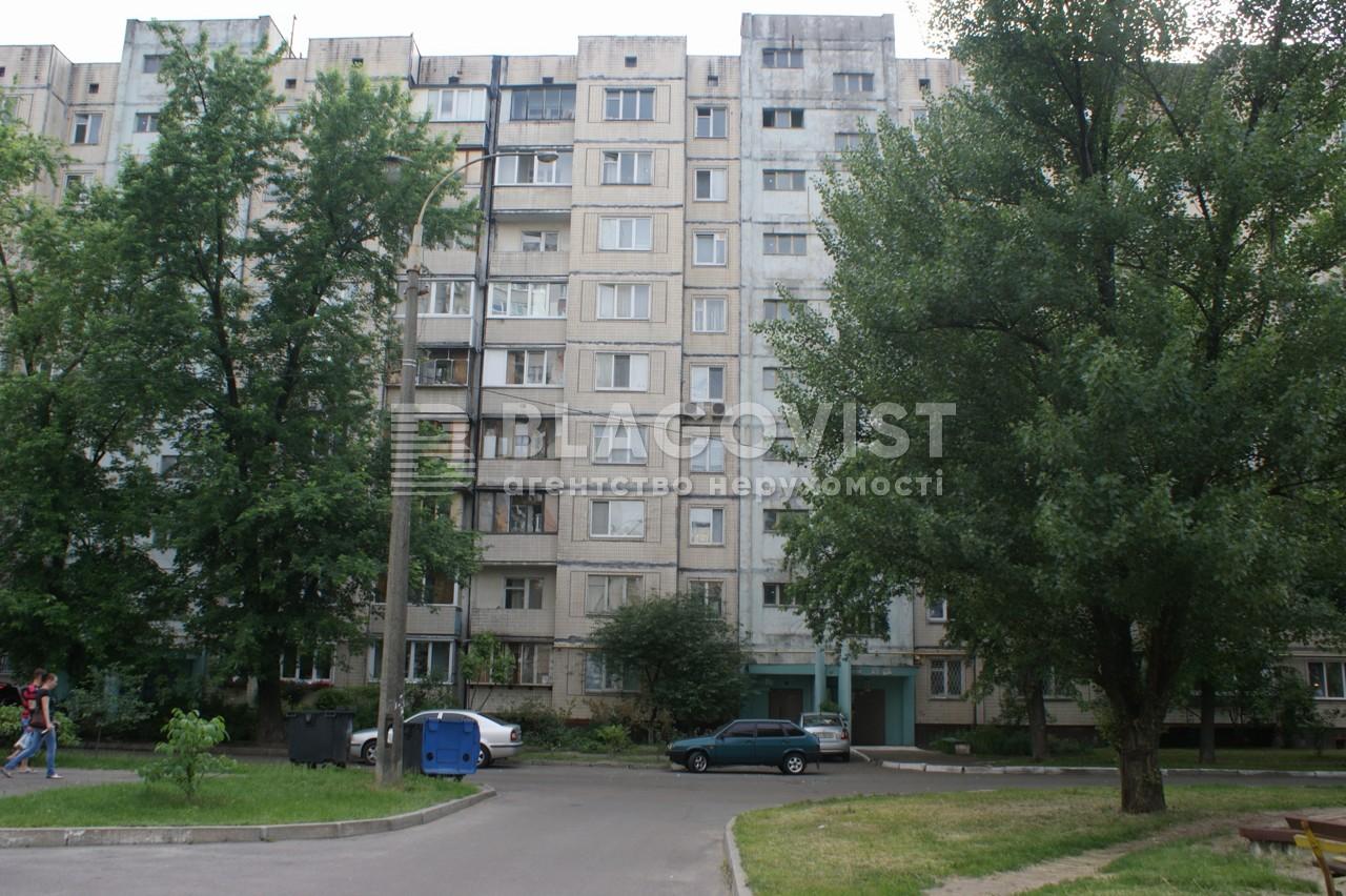 Квартира Z-1853016, Никольско-Слободская, 6/2, Киев - Фото 1