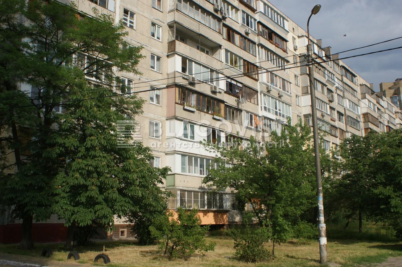 Квартира Z-1853016, Никольско-Слободская, 6/2, Киев - Фото 2