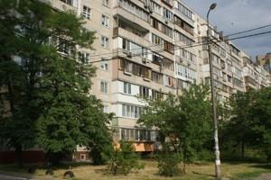 Нежилое помещение, Никольско-Слободская, Киев, R-23592 - Фото 8