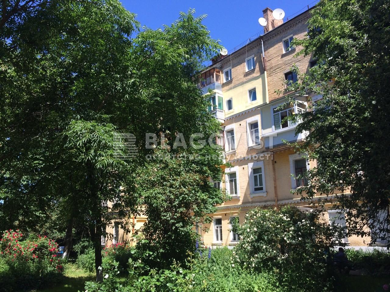 Квартира H-48294, Бехтеревский пер., 13, Киев - Фото 2
