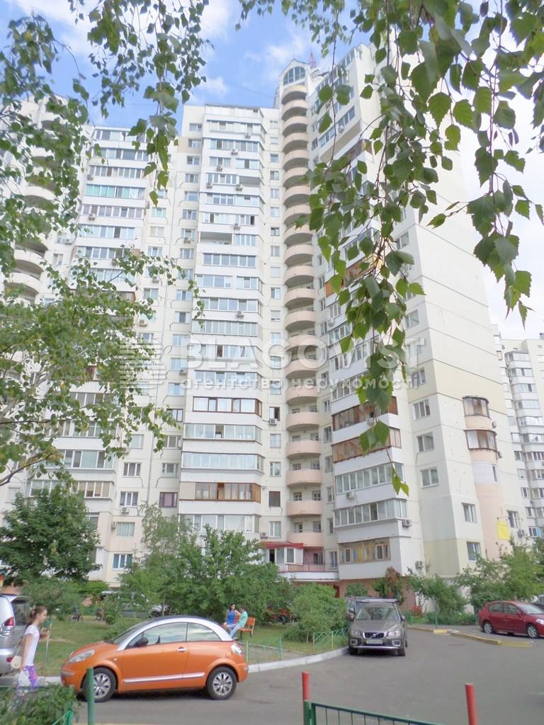 Квартира A-104553, Тимошенко Маршала, 13а, Киев - Фото 4