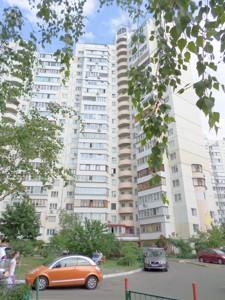 Офис, Тимошенко Маршала, Киев, Z-694000 - Фото 19