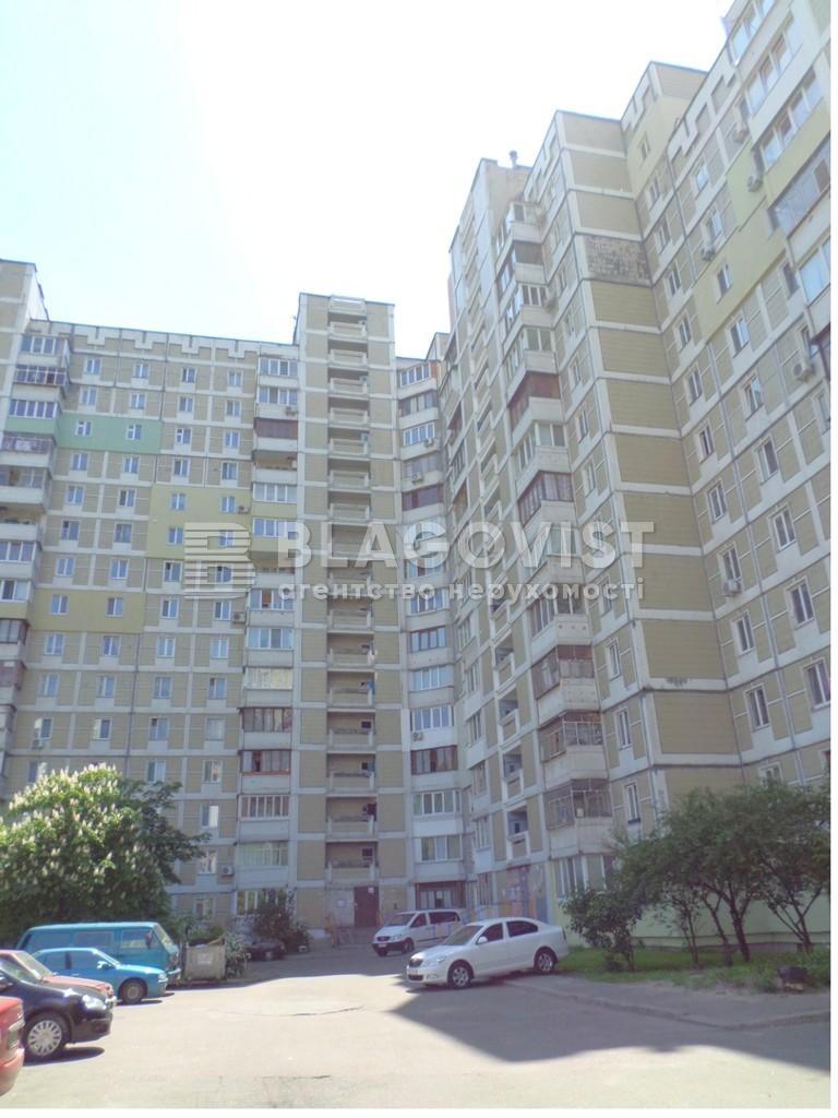 Квартира P-29399, Ревуцького, 7, Київ - Фото 2