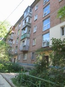 Квартира Грекова Академика, 10, Киев, H-45589 - Фото1