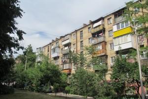 Нежилое помещение, Бойчука Михаила (Киквидзе), Киев, Z-387330 - Фото
