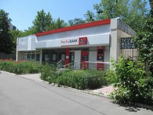 Нежитлове приміщення, Турівська, Київ, F-22758 - Фото3