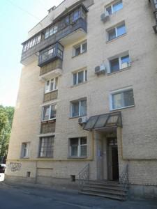 Квартира Оболонська, 6, Київ, Z-466891 - Фото1