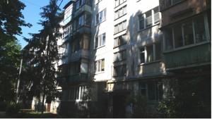 Квартира Гречко Маршала, 18г, Киев, Z-723447 - Фото1