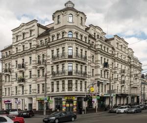 Торговые площади, Нижний Вал, Киев, Z-1563768 - Фото1