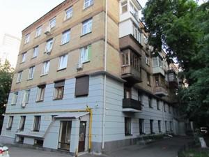 Квартира Орлика Филиппа, 24/1, Киев, Z-1096484 - Фото1