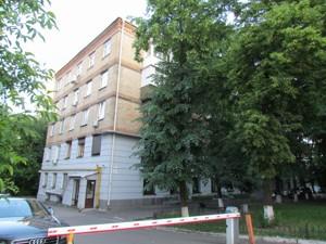 Квартира Орлика Филиппа, 24/1, Киев, Z-1096484 - Фото2