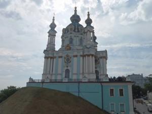 Квартира Андріївський узвіз, 34, Київ, P-15711 - Фото 16