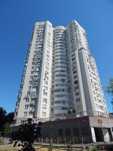 Квартира Жукова Маршала, 31а, Київ, Z-661631 - Фото2
