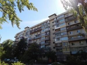 Квартира Мілютенка, 9, Київ, Z-666882 - Фото3