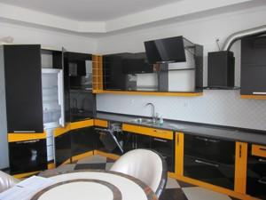 Квартира Гончара О., 47б, Київ, D-29324 - Фото