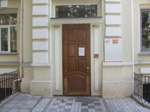 Квартира Гончара Олеся, 47б, Киев, D-29324 - Фото 12
