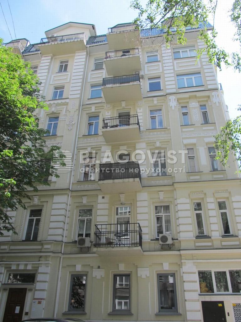Квартира D-33482, Гончара Олеся, 47б, Киев - Фото 1