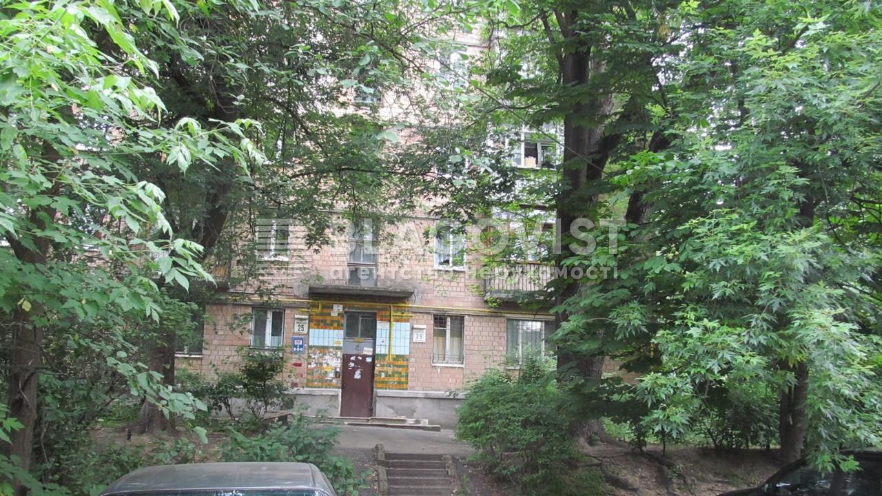 Квартира X-16713, Уманская, 25 корпус 1, Киев - Фото 1