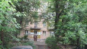 Квартира Уманская, 25 корпус 1, Киев, X-16713 - Фото