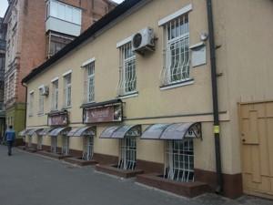 Нежилое помещение, Волошская, Киев, Z-725481 - Фото