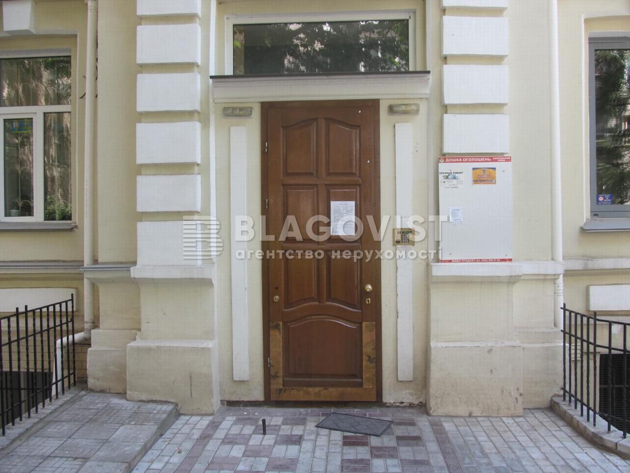 Квартира D-29329, Гончара Олеся, 47б, Киев - Фото 14