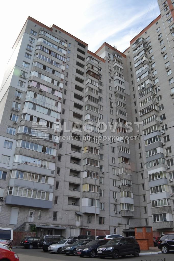 Квартира E-34595, Волынская, 10, Киев - Фото 1