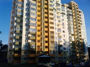 Квартира Строителей, 13, Украинка, E-35328 - Фото1