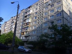 Квартира Малиновського Маршала, 32а, Київ, Z-608629 - Фото1