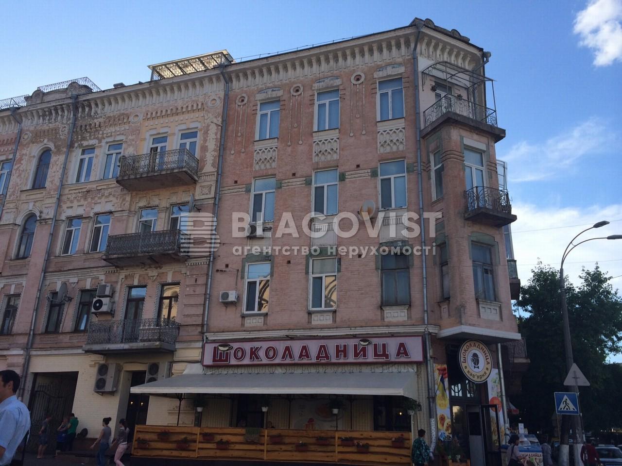 Ресторан, Z-86751, Костянтинівська, Київ - Фото 1