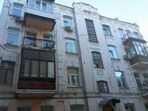 Офис, Левандовская (Анищенко), Киев, D-10800 - Фото 17