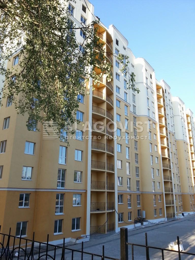Квартира F-43865, Лобановского, 28, Чайки - Фото 1