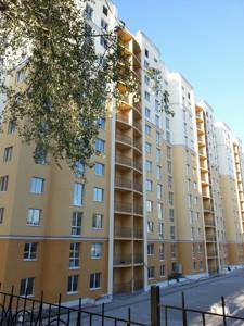 Квартира Лобановского, 28, Чайки, Z-283486 - Фото1