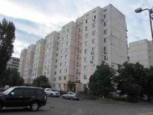 Квартира Северная, 28, Киев, Z-545094 - Фото