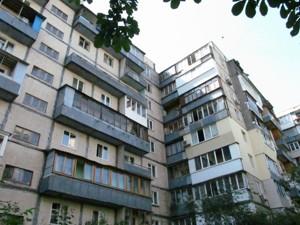 Квартира Тычины Павла просп., 11, Киев, H-44080 - Фото