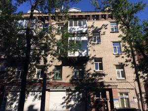 Офис, Ярославская, Киев, H-43049 - Фото1