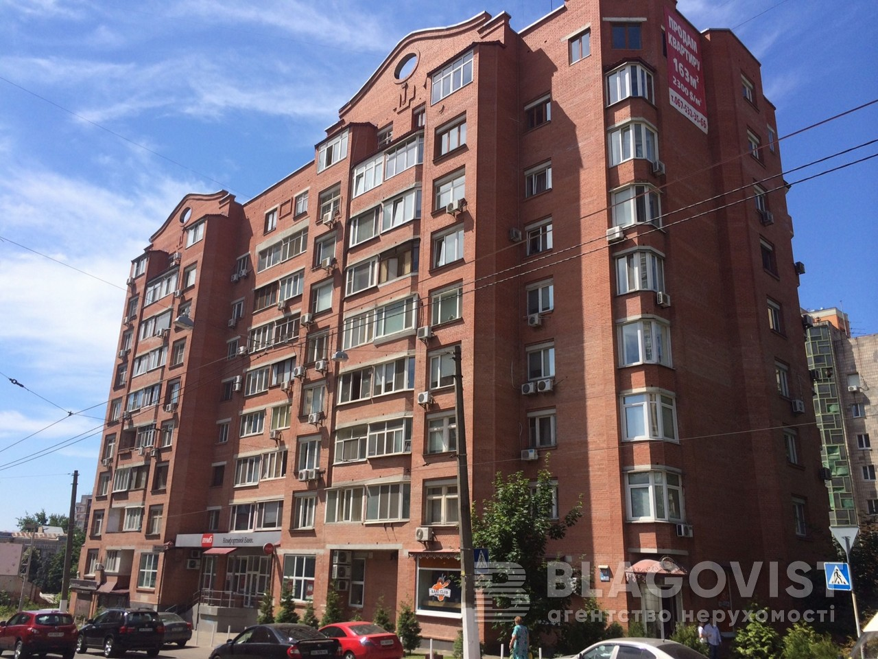 Квартира A-110103, Дмитриевская, 45, Киев - Фото 1