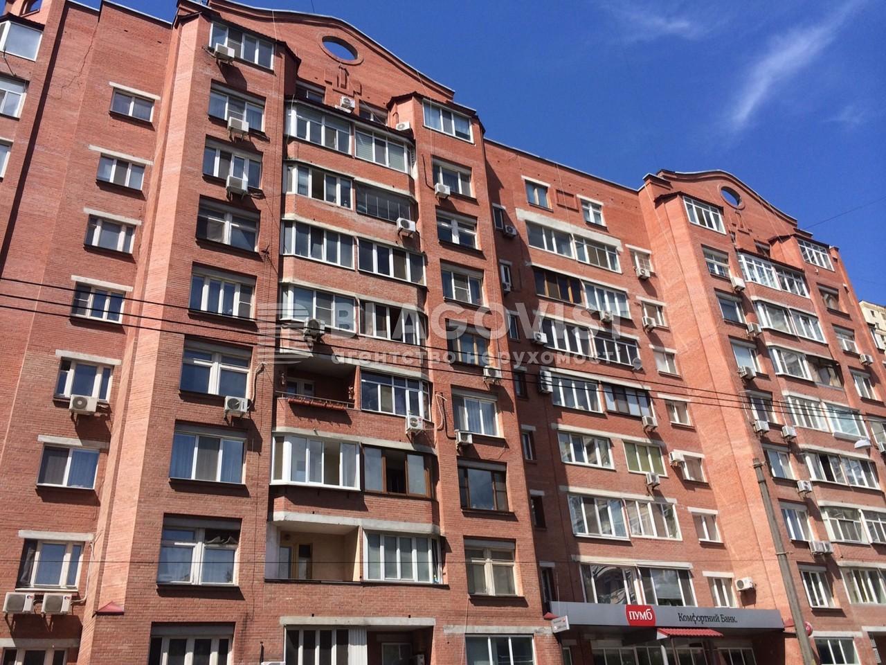 Квартира A-110103, Дмитриевская, 45, Киев - Фото 2