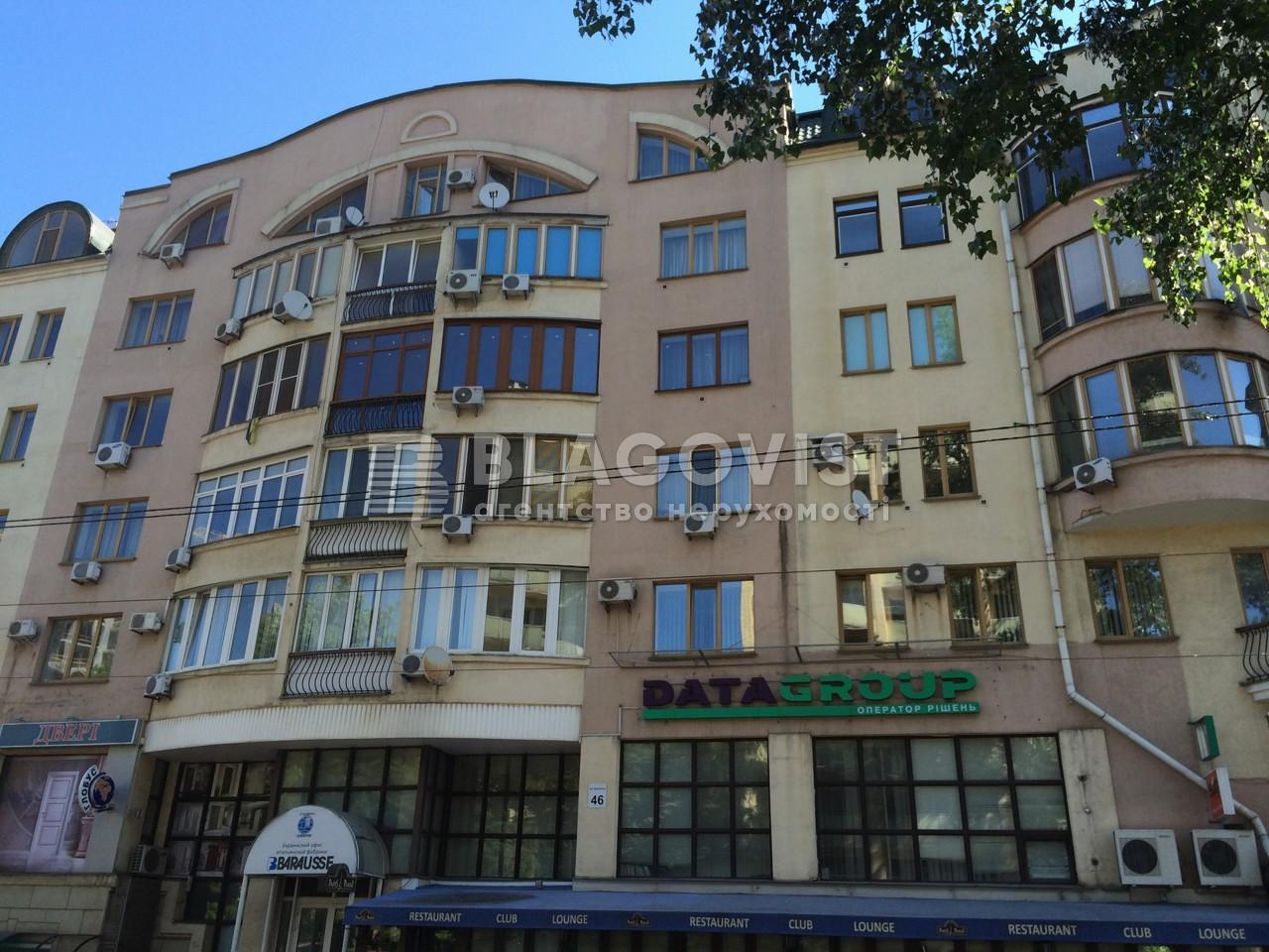 Квартира F-41381, Дмитрівська, 46, Київ - Фото 2