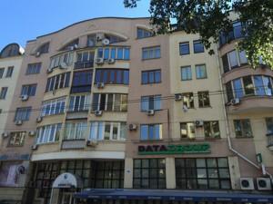 Квартира Дмитриевская, 46, Киев, Z-281893 - Фото1