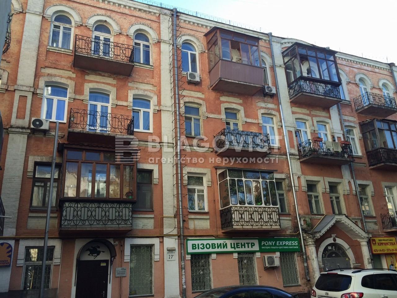 Нежилое помещение, H-42044, Константиновская, Киев - Фото 1