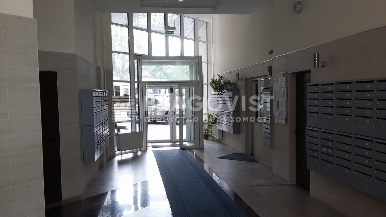 Нежитлове приміщення, H-34510, Коновальця Євгена (Щорса), Київ - Фото 8