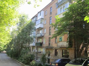 Office, Povitroflotskyi lane, Kyiv, Z-615782 - Photo1