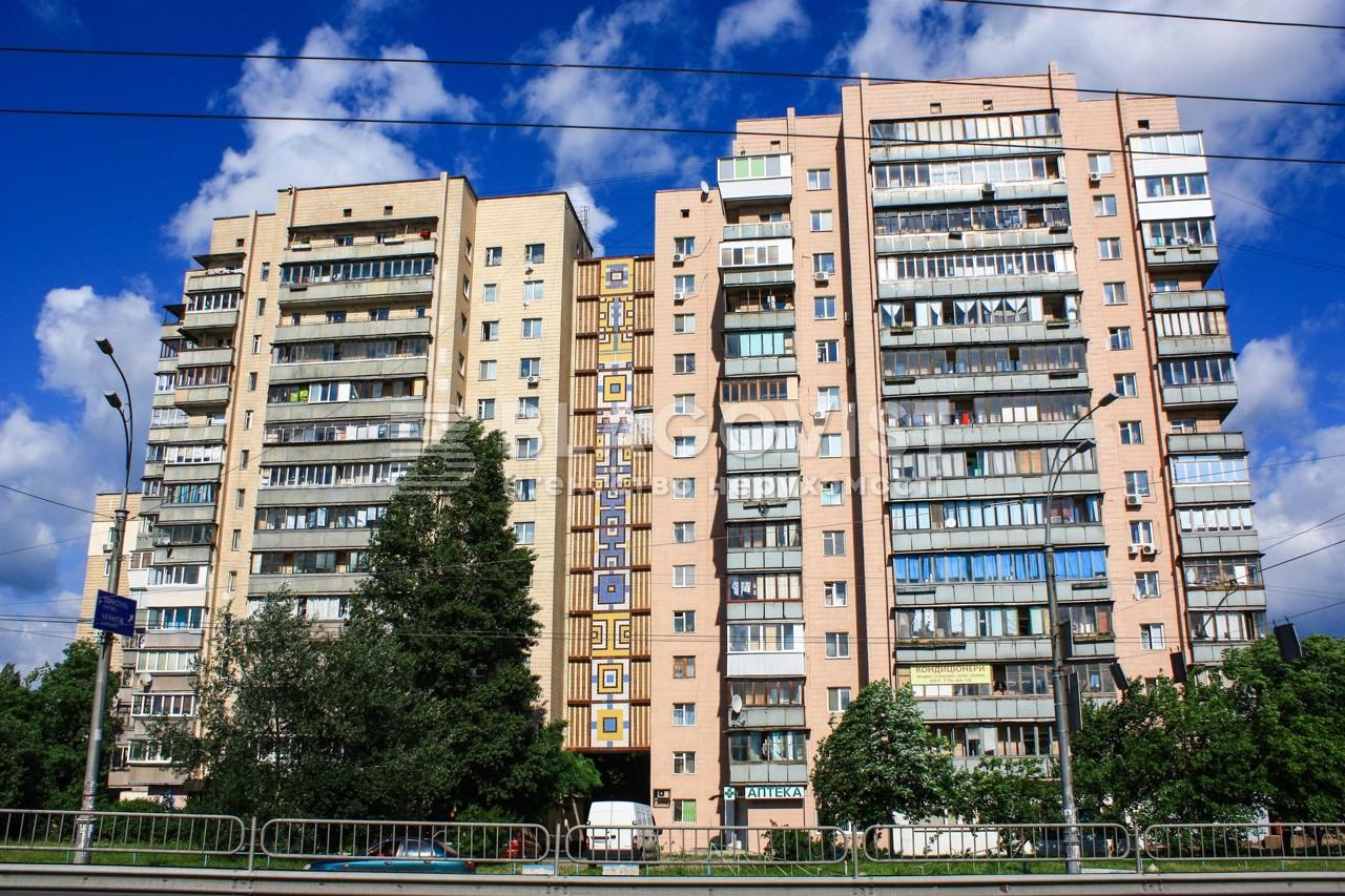 Квартира Z-1151547, Перова бульв., 54, Киев - Фото 1