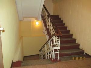 Нежилое помещение, Крещатик, Киев, C-101576 - Фото3
