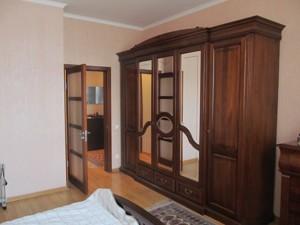 Квартира A-103984, Шота Руставели, 44, Киев - Фото 8