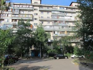 Квартира Роллана Ромена бульв., 5/8, Киев, Z-809956 - Фото 3