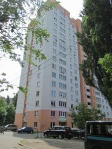 Квартира Краснова Николая, 19, Киев, Z-1869377 - Фото1