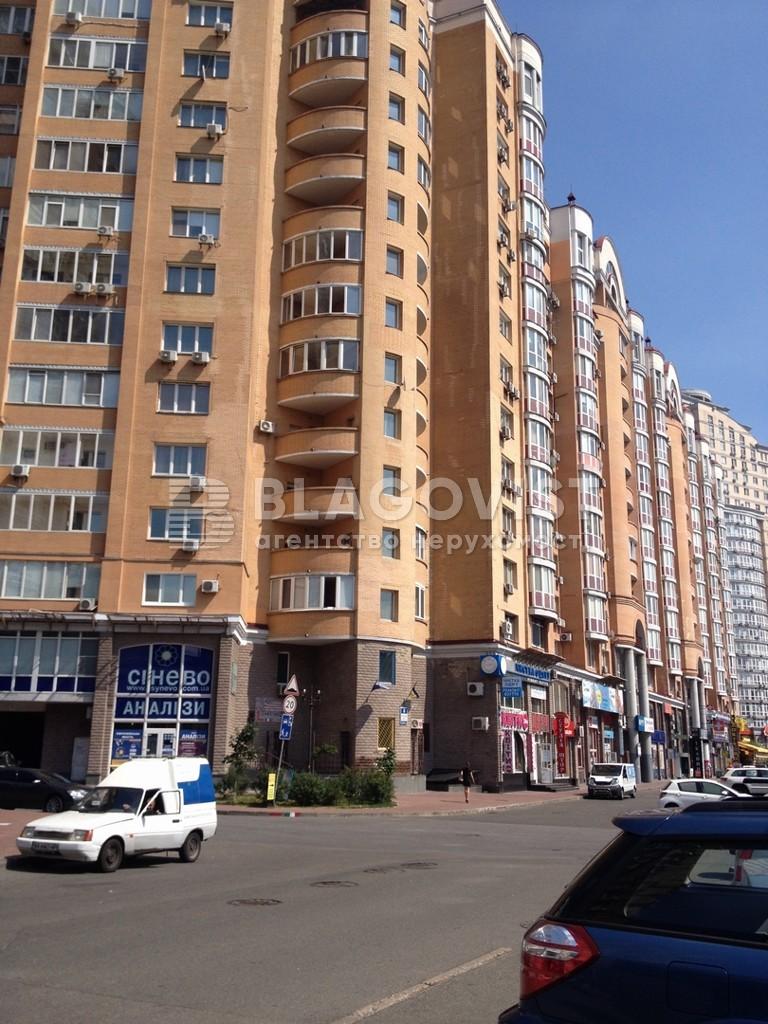 Квартира H-24425, Героев Сталинграда просп., 8 корпус 6, Киев - Фото 1